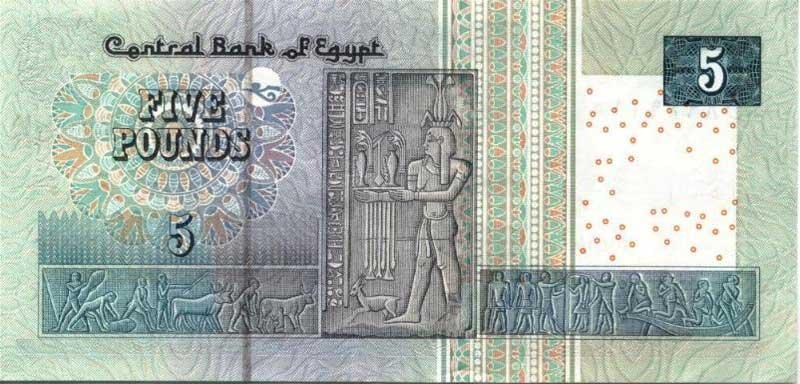 Египетские деньги фото 1