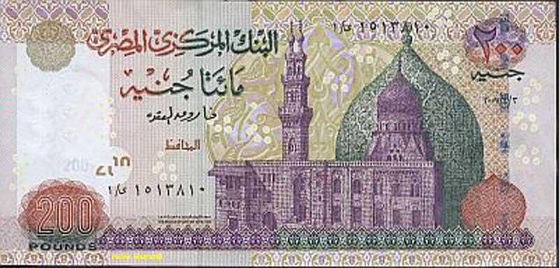 Египетские деньги фото 2