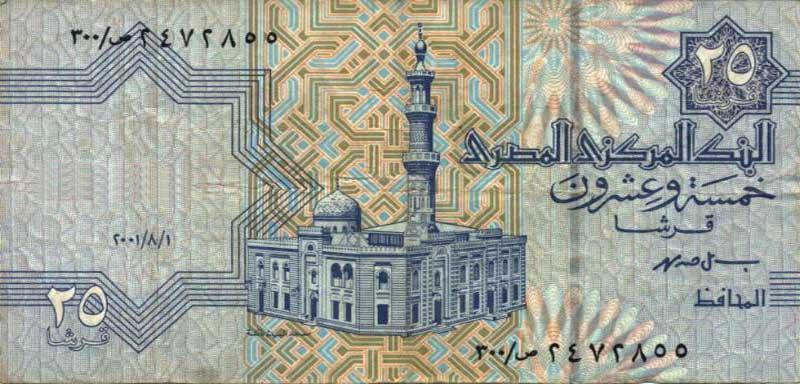 Египетские деньги фото 3