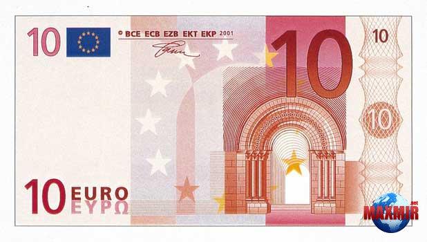 Валюта италии и франции morgan dollar