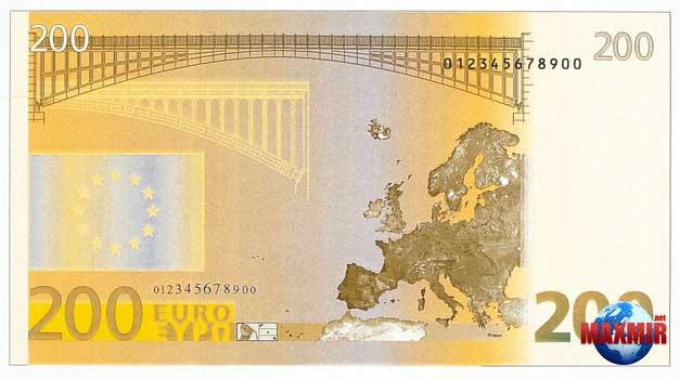 кредитинвест банк магнитогорск