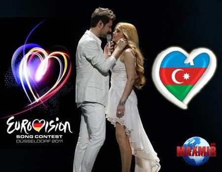 Песни Евровидение 2011