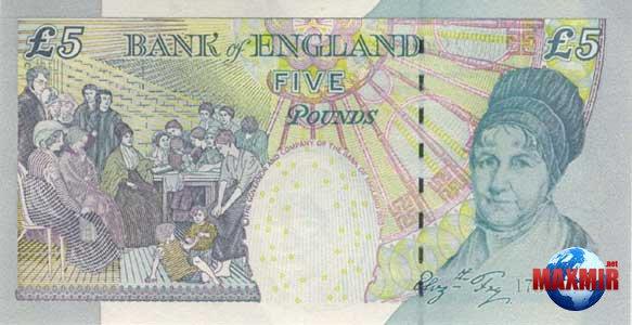 United kingdom валюта редкие купюры россии стоимость каталог