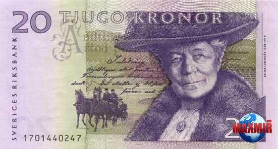 какая валюта обозначается знаком
